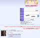 The front page of 4chan's /g/ during 26666666 GET